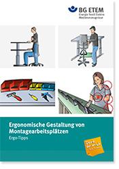 Broschüre: Ergonomische Gestaltung von Montagearbeitsplätzen | orgaMAX Bürosoftware